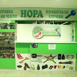 Нора – клучар и кондураџија