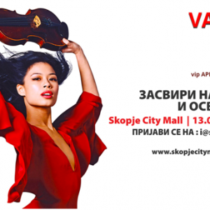 Skopje City Mall Ве носи на концерт на Vanessa Mae!!!