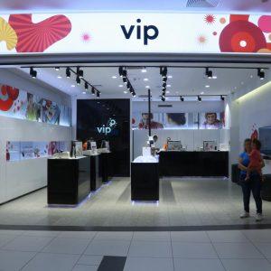 VIP продажен салон