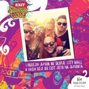 EXIT | Наскоро….