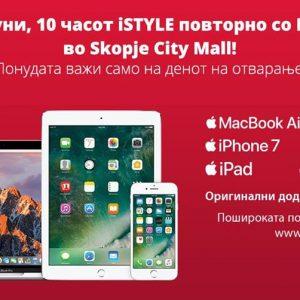 iSTYLE повторно ја отвара својата Apple продавница, по реновирањето во Skopje City Mall