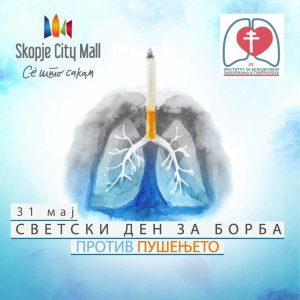 ЈЗУ Институт за белодробни заболувања и туберкулоза ќе спроведе бесплатни здравствени прегледи по повод Светскиот ден за борба против пушењето во Skopje City Mall