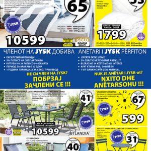 Новиот каталог на JYSK
