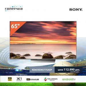 Шампионска понуда ⚽ Распродажба на телевизори во #Galerija