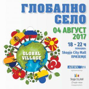"""""""Глобално село"""" со АИЕСЕК во Skopje City Mall"""