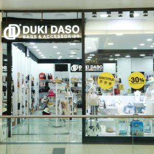 Duki Daso