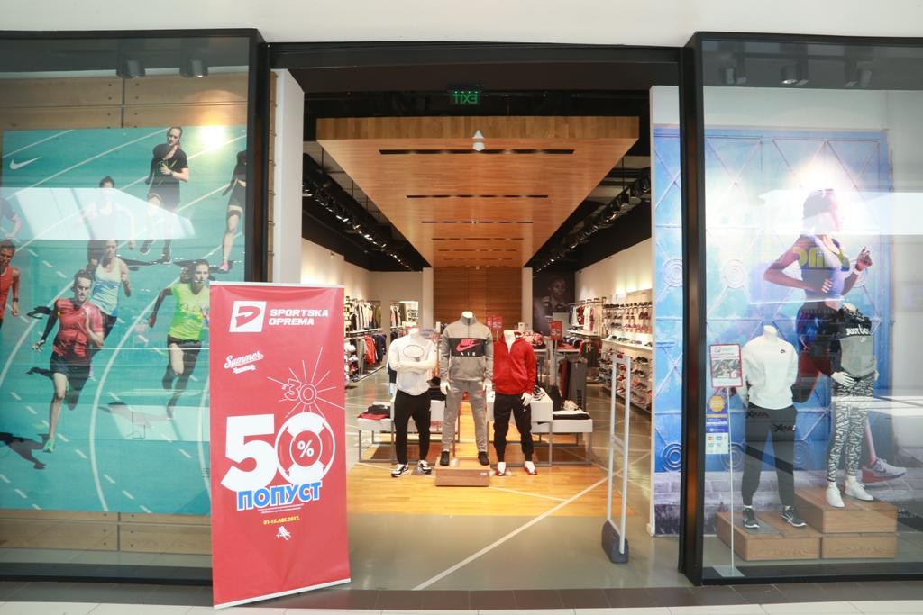 Delta Sport - Skopje City Mall 1e6df11c052be