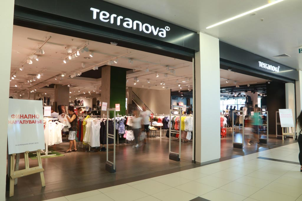 Terranova Skopje City Mall