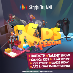 Најголемиот ФЕСТИВАЛ ЗА ДЕЦА викендов во Skopje City Mall