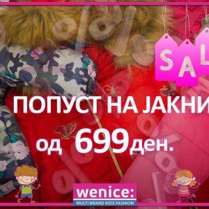 Време е за Last Minute Sale шопинг во wenice