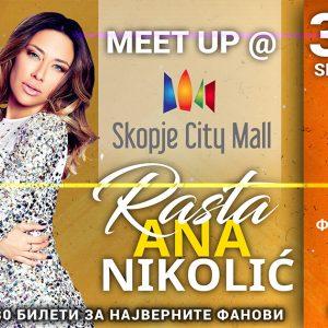 Celebrity Meet Up | Запознајте ги Раста и Ана Николиќ!