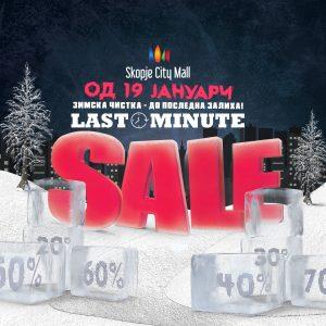 Last Minute Sale!