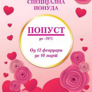 8-Мартовски попуст во Просветно дело #skopjecitymall