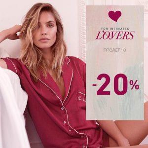 Промоција за Денот на вљубените во women'secret!!! 😍