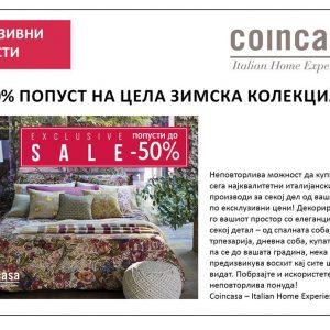 Распродажбата на зимската колекција на Coincasa со попуст од …
