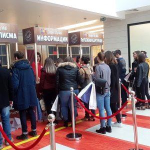 Во Скопје Сити Мол се отвори Љубовна пошта!