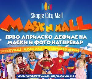 Скопје Сити Мол Ве поканува на Mask'n'Mall за Денот на шегата