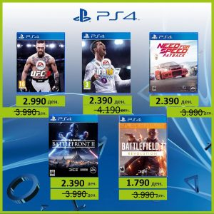 ❗ТОП ПОНУДА❗ Големо намалување на игри за PS4