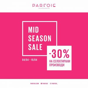 Mid Season Sale во PARFOIS