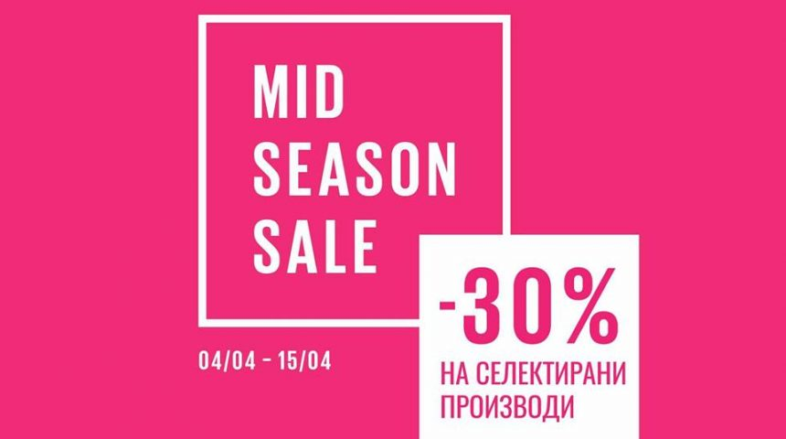 Mid Season Sale во PARFOIS