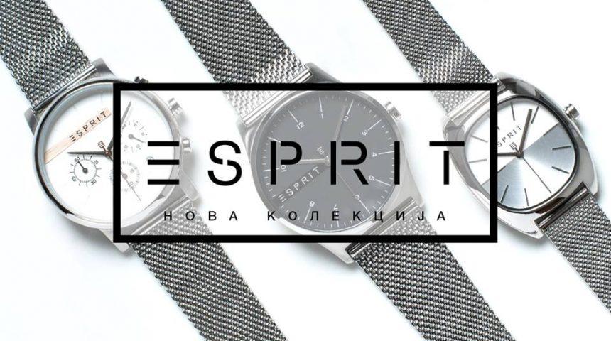 Ја разгледавте ли новата колекција на Esprit ❓