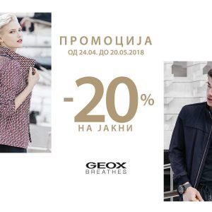 Промоција на јакни во Geox од – 20%