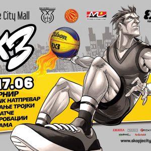 """ИЗВЕСТУВАЊЕ – """"3х3"""" баскет турнирот одложен за 15ти јуни"""