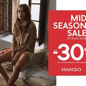 Супер цени во Манго