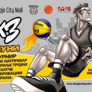 Голем 3×3 баскет турнир во Скопје Сити Мол