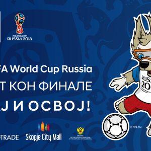 Скопје Сити Мол и Кореа Ауто Трејд Ве носат на финалето на FIFA World Cup 2018 Russia!
