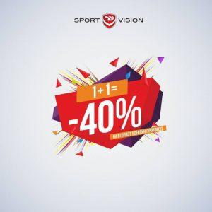 Сакаш -40% попуст во Sport Vision?