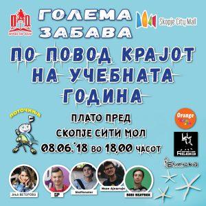 ГОЛЕМА ЗАБАВА во Скопје Сити Мол овој петок
