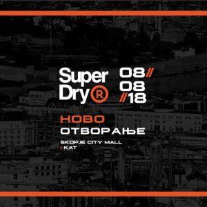 Ве покануваме на официјалното отворање на брендот Superdry