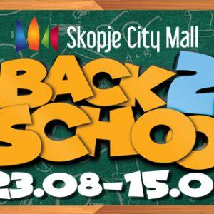 Игри, попусти и подароци за новата учебна година во Скопје Сити Мол