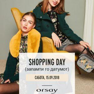 ORSAY | Запомни го датумот: Autumn shopping day!