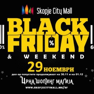 Black Friday во Skopje City Mall!