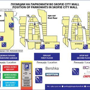 Соопштение до јавноста: Нов режим во паркинг на Скопје Сити Мол