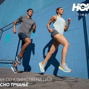 Премиум брендот на патики за трчање HOKA ONE ONE® во Скопје Сити Мол