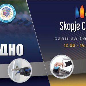 """Саем за Безбедност во Скопје Сити Мол """"Живеј БЕЗБЕДНО"""""""