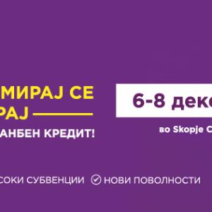 """Од 6-8 декември саем """"Купи куќа, купи стан"""" во Скопје Сити Мол"""