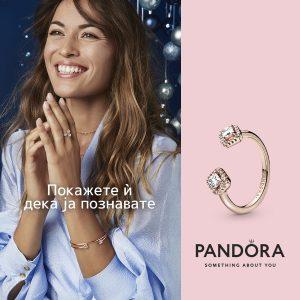 Уживајте во Pandora празнична колекција на рачно – доработен накит.
