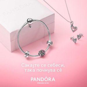 Изберете накит инспириран од љубовта!
