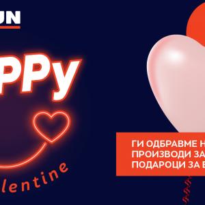 На само еден ден пред Денот на вљубените не знаете што да подарите?  НЕПТУН подготви за вас супер понуди за совршени подароци!