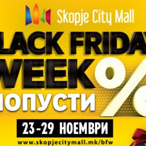 Black Friday прераснува во Black Friday Week