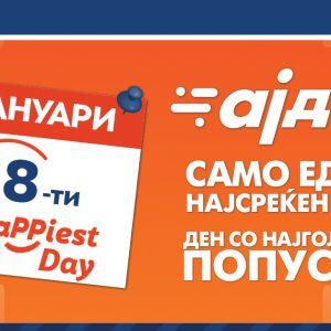 Денес 18-ти јануари е вашиот најсреќен ден – Ден со најголеми попусти во сите Нептун продавници!