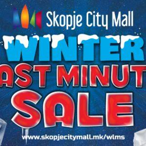 Ниски температури, уште пониски цени! Започна Winter Last Minute Sale!