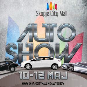 Ауто Шоу од 10-ти дo 12-ти мај со олдтајмери и електрични автомобили во Скопје Сити Мол