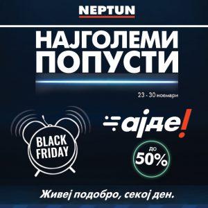 Black Friday Week во НЕПТУН Skopje City Mall – Пристигнаа најголемите попусти во годината!
