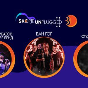 "На 25.06 ""Skopje Unplugged"" во Скопје Сити Мол"