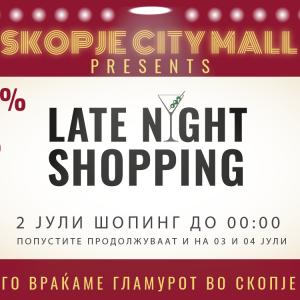 SKOPJE CITY MALL НАЈАВУВА LATE NIGHT SHOPPING ВО ХОЛИВУДСКИ СТИЛ